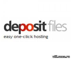 Как бесплатно скачать с Deposit Files?