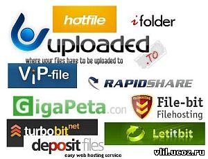Как бесплатно скачать с файлообменника?