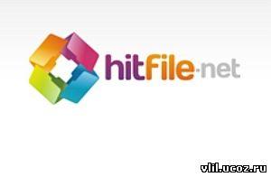 Как бесплатно скачать с hitfile?