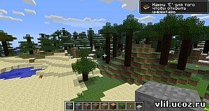 Как установить AudioMod для Minecraft?