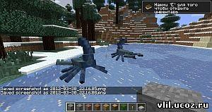 Как установить мод CustomMobSpawner для Minecraft?