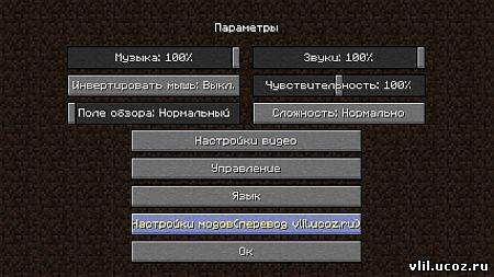 [1.2.3] Русификатор для мода GuiAPI-0.14.0-1.2.3.